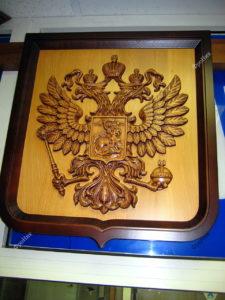 Герб России купить в Тюмени